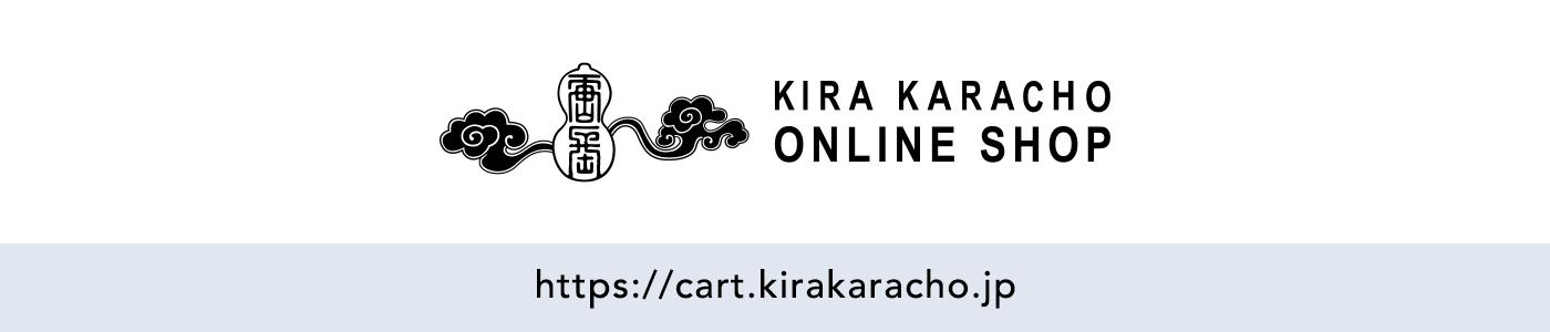 雲母唐長公式オンラインショップ|唐紙アートパネルやインテリア雑貨
